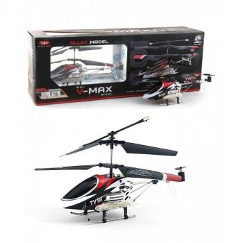 Remote Control Helicopter (DS-PLN001) V-max