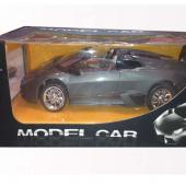 Rechargable Model car