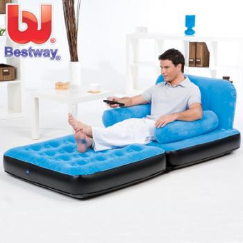 Bestway Single Air Sofa Bed