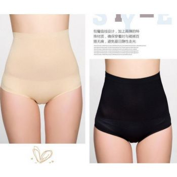 Perfect Women Body Shaper Undergarment Ladies