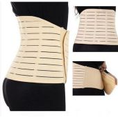 Slimming Belt Pregnancy cCothes Tummy Support Abdo