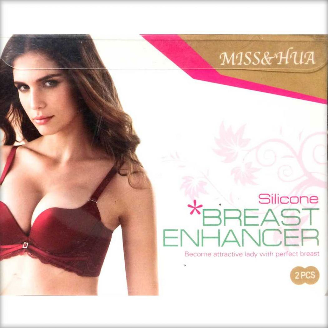 Original Looks Silicone Breast Enhancer Bra Insert 43