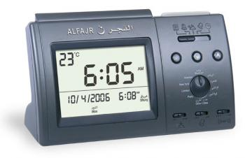 Al Fajr Clock CT 01