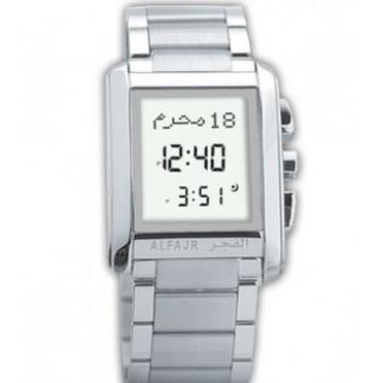 Al Fajr Wrist Watch WS-06L