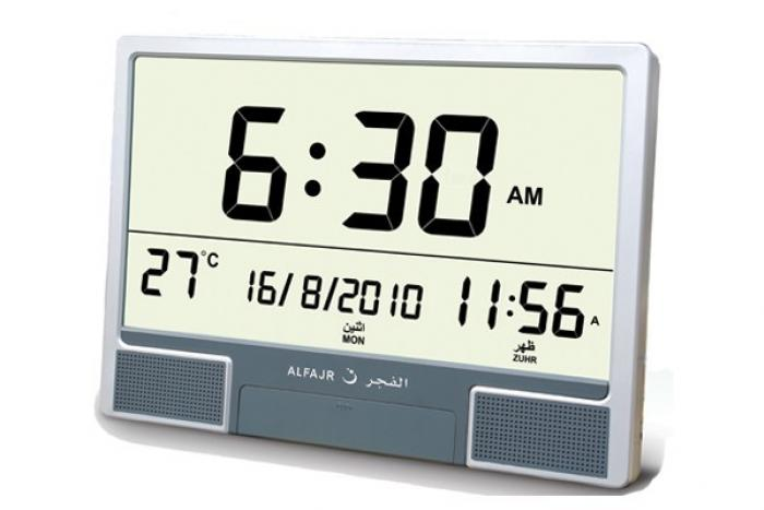 Al Fajr Large Azan Digital Wall Clock In Pakistan Hitshop
