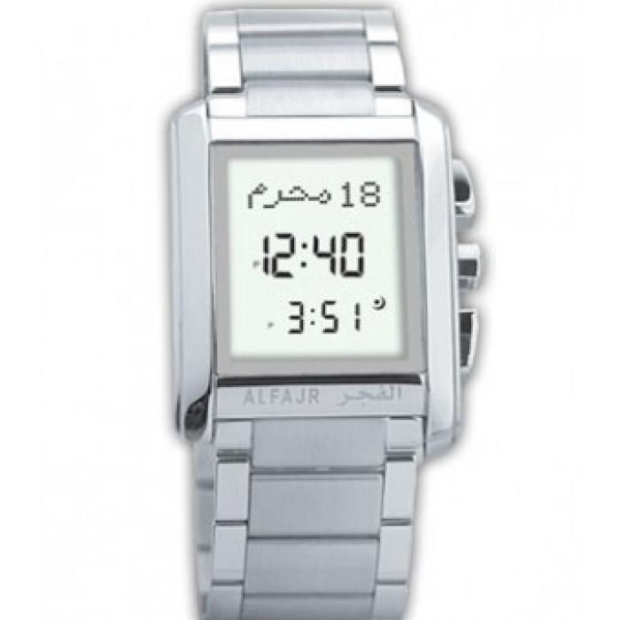 al fajr wrist watch ws