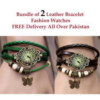BUNDLE OF 2 LEATHER BRACELET WATCHES