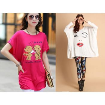 Best Deal For Women T Shirts 2 Pack