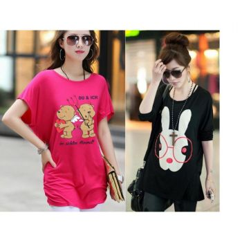 Two Pack of Stylish T Shirts For Womens