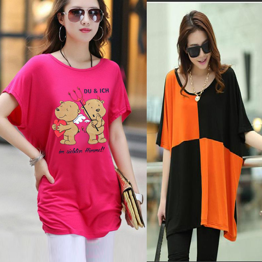 Bundle of 2 women t shirts new style in pakistan hitshop for Bano market faisalabad dresses
