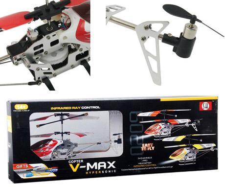 Remote Control Helicopters For Sale Pakistan Remote Control Helicopter in