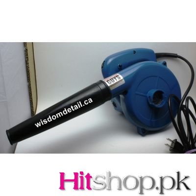 Electric Blower price in Pakistan