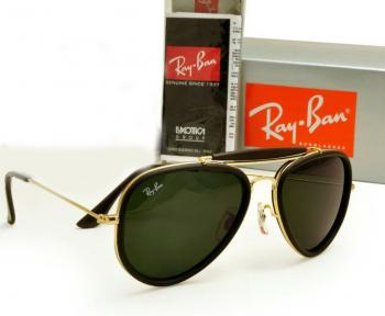 ray ban sunglasses outlet in lahore