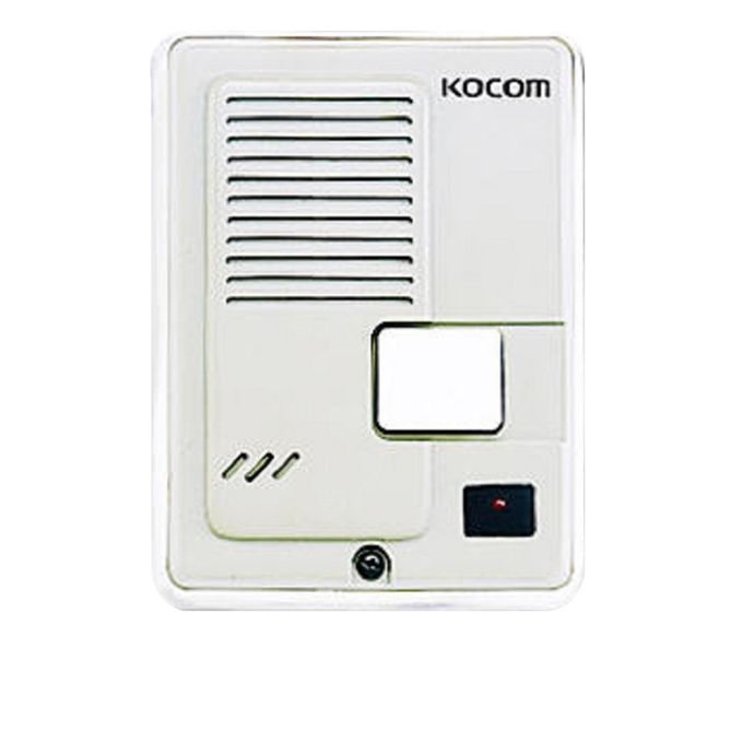 Kocom InterPhone KIP-222 - White