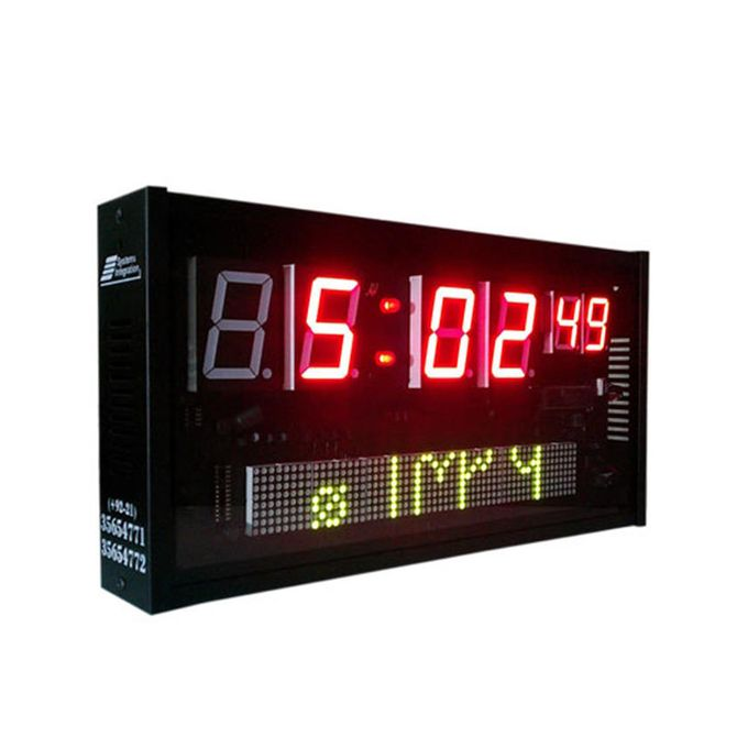 Z S C -306 M M D - Wood - Namaz Clock - Black