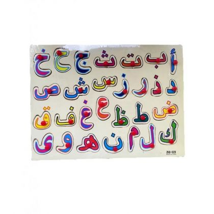 Wooden Puzzle Learning Urdu Alif Bay Pay Alphabets